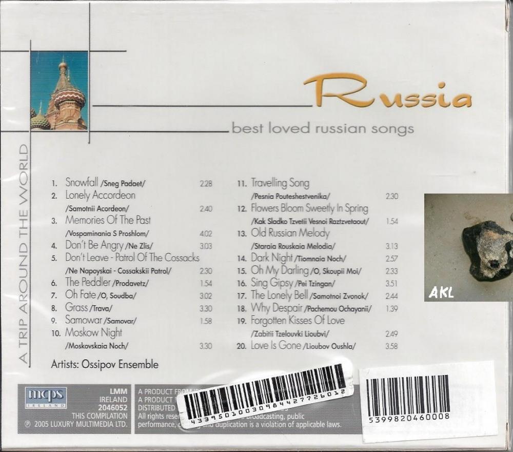 Best Russian Songs