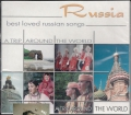 Russia, best loved russian songs, A trip around the world, CD