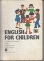English for children, Book II, Narodna Prosveta
