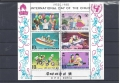 Briefmarken, Block, Ausland, International Day of the child 10, DPRK